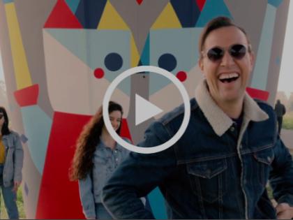 AEROPLANO il nuovo singolo deiKAUFMAN